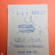 Coleccionismo Billetes de transporte: METRO MADRID CAPICUA 1441 PARADA QUEVEDO MODELO CUALQUIER TRAYECTO - TRASERA METRO 122. Lote 173664564