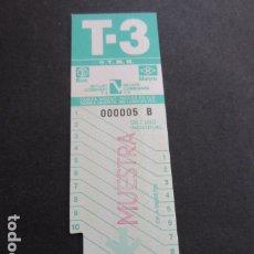Coleccionismo Billetes de transporte: ARD-TRCOL1 - 1 TARJETA RESISTIVA T3 NUEVA SIN USAR 10 VIAJES. Lote 173843289