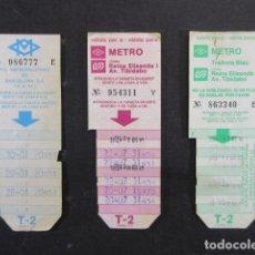 Coleccionismo Billetes de transporte: ARD-TRCOL1 - AÑO 1983/84 COLECCION 3 TARJETA RESISTIVA T-2 DIFERENTES. Lote 173844694