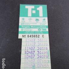 Coleccionismo Billetes de transporte: ARD-TRCOL1 - AÑO 1987 COLECCION 1 TARJETA RESISTIVA DIFERENTES T-1 VERDE 10 VIAJES SIN PRECIO. Lote 173850450