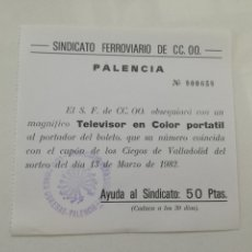 Coleccionismo Billetes de transporte: SINDICATO FERROVIARIO DE CC.OO - BOLETO SORTEO PALENCIA 13 MARZO 1982 // RENFE. Lote 174087943