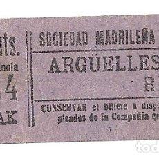 Coleccionismo Billetes de transporte: SMT.ARGUELLES-RETIRO.15 CTS. Lote 174990880