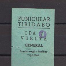 Coleccionismo Billetes de transporte: BILLETE IDA Y VUELTA FUNICULAR TIBIDABO. Lote 175539664