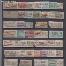 Coleccionismo Billetes de transporte: COLECCION 309 BILLETE CAPICUA NUMERO DIFERENTE - MODALIDAD BILLETE MINI ACTUALIZADO - LEER INTERIOR. Lote 175540833