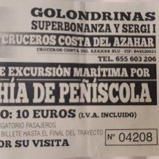 Coleccionismo Billetes de transporte: BILLETE CRUCEROS COSTA DE AZAHAR. Lote 175729259