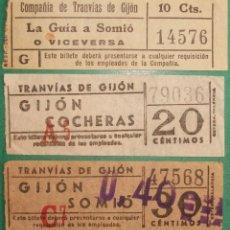 Coleccionismo Billetes de transporte: LOTE 3 BILLETES TRANVÍAS DE GIJÓN (ASTURIAS). Lote 175842002