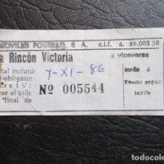 Coleccionismo Billetes de transporte: BILLETE AUTOMOVILES PORTILLO MALAGA RINCON DE LA VICTORIA AÑO 1986 . Lote 175891955