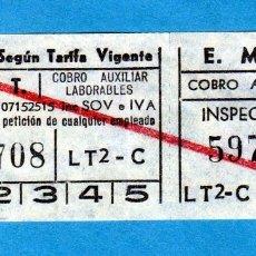 Coleccionismo Billetes de transporte: GRAN BILLETE DE 8,5 CM. NO SE SI ES DE MADRID O PALMA. CURIOSO, TAMPOCO SE EPOCA. Lote 175985985