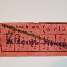 Coleccionismo Billetes de transporte: BILLETE TRANSPORTE TRANVIA, TRAMVIA.COMPAÑÍA GENERAL DE TRANVIAS DE BARCELONA. CAPICUA. 31813.10 CTS. Lote 176023715