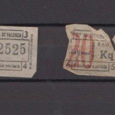 Coleccionismo Billetes de transporte: 2 BILLETE CAPICUA 52525 71617 VALENCIA TRANVIA. Lote 176180990