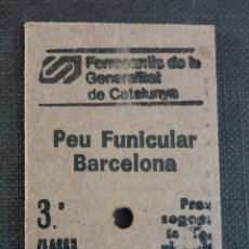 Coleccionismo Billetes de transporte: BILLETE EDMONSON - FERROCARRILS DE LA GENERALITAT DE CATALUNYA - PEU FUNICULAR A BARCELONA AÑO 83. Lote 176217138