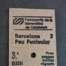 Coleccionismo Billetes de transporte: BILLETE EDMONSON - FERROCARRILS DE LA GENERALITAT DE CATALUNYA - BARCELONA A PEU FUNICULAR AÑO 83. Lote 176217277