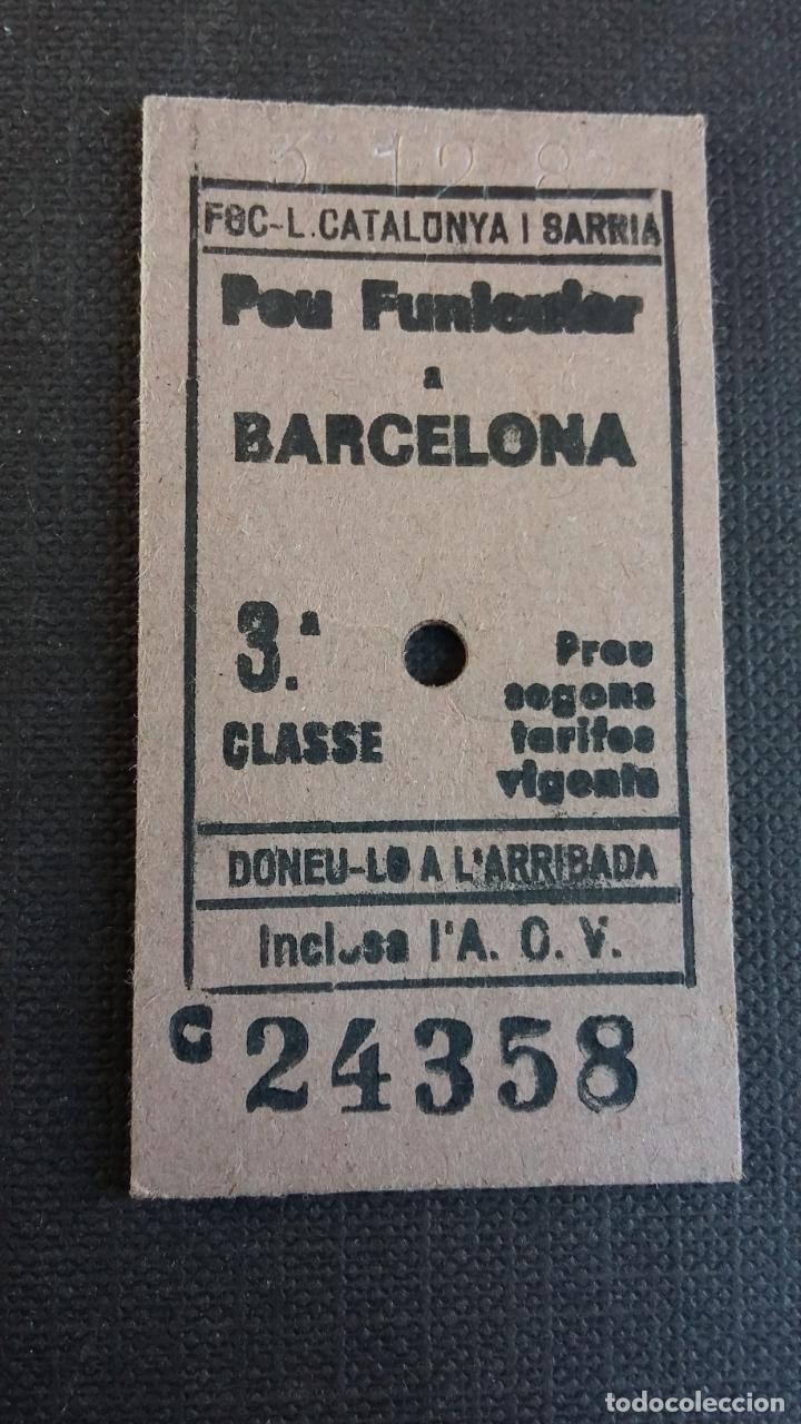 BILLETE EDMONSON - FERROCARRILS DE LA GENERALITAT DE CATALUNYA - PEU FUNICULAR A BARCELONA AÑO 83 (Coleccionismo - Billetes de Transporte)