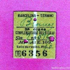 Coleccionismo Billetes de transporte: MEDIO BILLETE DE TREN CIA.M.Z.A.MUY ANTIGUO27-05-1934 BARCELONA-TERMINO A BLANES. Lote 176385305