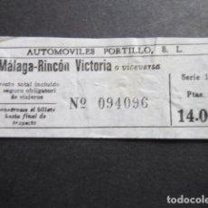 Coleccionismo Billetes de transporte: BILLETE AUTOMOVILES PORTILLO DE MALAGA RINCON DE LA VICTORIA AÑO 1974. Lote 177700829