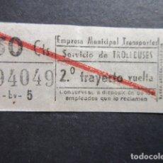 Coleccionismo Billetes de transporte: BILLETE CAPICUA 94049 EMT TRANVIAS TROLEBUSES MADRID. Lote 177702545