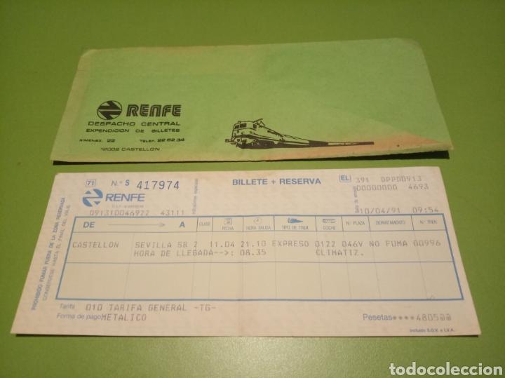 Coleccionismo Billetes de transporte: RENFE billete - Foto 3 - 177749404