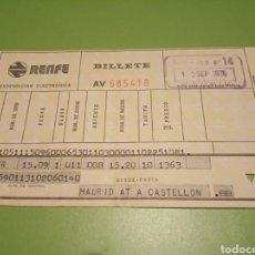 Coleccionismo Billetes de transporte: BILLETE RENFE. Lote 177751244