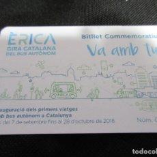 Coleccionismo Billetes de transporte: MUY RARA TARJETA CONMEMORATIVA AÑO 2018. Lote 178889337