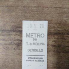 Coleccionismo Billetes de transporte: MFF.- BILLETE DE METRO. T. MOLINA. SENCILLO.- 30-V-78.-. Lote 179190930