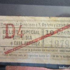 Coleccionismo Billetes de transporte: BILLETE CAPICUA 19791 ESPECIAL TRANVIAS BARCELONA SAN ANDRES Y EXTENSIONES. Lote 180232192