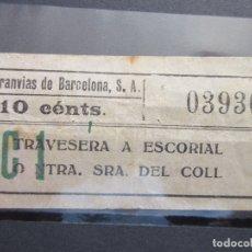 Coleccionismo Billetes de transporte: BILLETE CAPICUA 03930 COMPAÑIA GENERAL DE AUTOBUSES DE BARCELONA VER TRAYECTOS. Lote 180233020