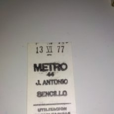 Coleccionismo Billetes de transporte: BILLETE METRO MADRID 1977. Lote 182118161