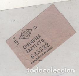 BILLETE METRO DE MADRID CUALQUIER TRAYECTO (Coleccionismo - Billetes de Transporte)