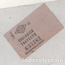 Coleccionismo Billetes de transporte: BILLETE METRO DE MADRID CUALQUIER TRAYECTO. Lote 182168760