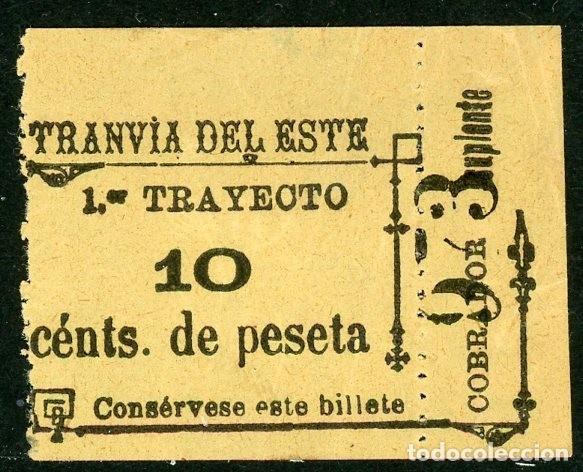 BILLETE DE TRANVIA DEL ESTE // MADRID // MEDIDAS 4,5 X 3,8 CM. (Coleccionismo - Billetes de Transporte)