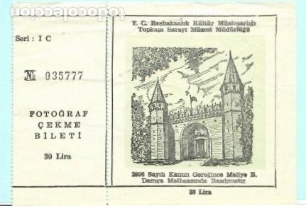 ENTRADA DE CEKME LIRA CASTILLO (Coleccionismo - Billetes de Transporte)