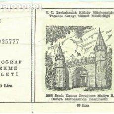 Coleccionismo Billetes de transporte: ENTRADA DE CEKME LIRA CASTILLO . Lote 182600740