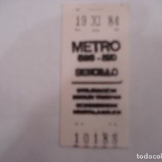 Coleccionismo Billetes de transporte: BILLETE METRO SENCILLO 1984. Lote 182797171