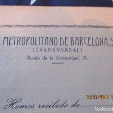 Coleccionismo Billetes de transporte: DOCUMENTO ANTIGUO DE F.C. METROPOLITANO DE BARCELONA (TRASVERSAL) RONDA DE LA UNIVERSIDAD 31 BCN.. Lote 183002855