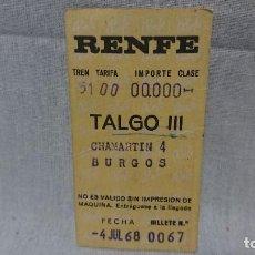 Coleccionismo Billetes de transporte: ANTIGUO BILLETE TRANSPORTE RENFE AÑO 1968. Lote 183841828