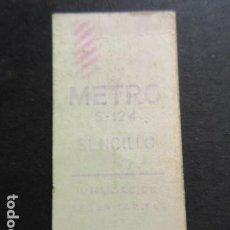Coleccionismo Billetes de transporte: BILLETE METRO DE MADRID CAPICUA 7227. Lote 184285806