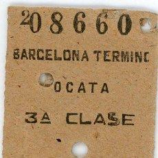 Collectionnisme Billets de transport: BILLETE DE NIÑO ---- EDMONDSON --- BARCELONA OCATA. Lote 184808378