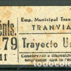 Coleccionismo Billetes de transporte: CIC 971 - BILLETE CAPICUA DE MADRID. Lote 186410226