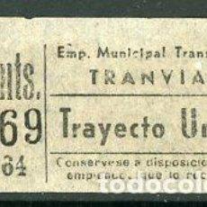 Coleccionismo Billetes de transporte: CIC 962 - BILLETE CAPICUA DE MADRID. Lote 186410423