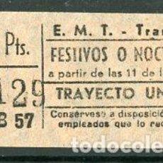Coleccionismo Billetes de transporte: CIC 921 - BILLETE CAPICUA DE MADRID. Lote 186410642