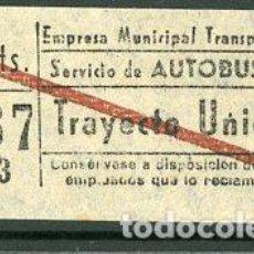 Coleccionismo Billetes de transporte: CIC 786 - BILLETE CAPICUA DE MADRID. Lote 186412217