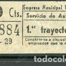 Coleccionismo Billetes de transporte: CIC 488 - BILLETE CAPICUA DE MADRID. Lote 186413547