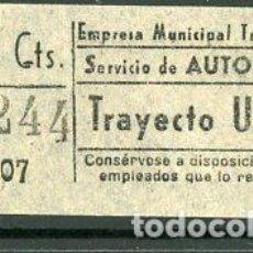 Coleccionismo Billetes de transporte: CIC 442 - BILLETE CAPICUA DE MADRID. Lote 186413816
