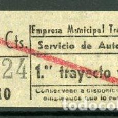 Coleccionismo Billetes de transporte: CIC 422 - BILLETE CAPICUA DE MADRID. Lote 186413938