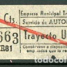 Coleccionismo Billetes de transporte: CIC 366 - BILLETE CAPICUA DE MADRID. Lote 186414016