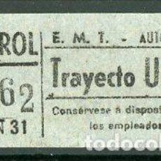 Coleccionismo Billetes de transporte: CIC 267 - BILLETE CAPICUA DE MADRID. Lote 186414122