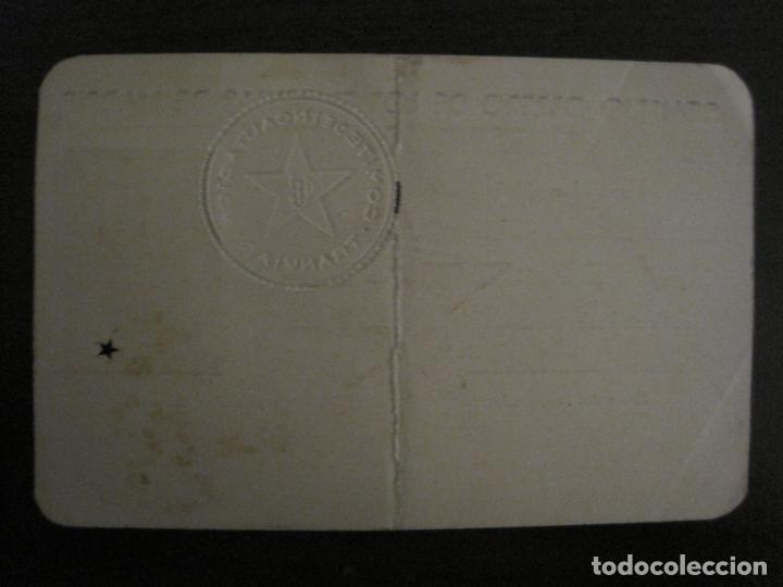 Coleccionismo Billetes de transporte: GUERRA CIVIL-CONSEJO OBRERO TRANVIAS DE MADRID-CARNET-COMITE DE INCAUTACION-VER FOTOS-(V-18.623) - Foto 4 - 187389108