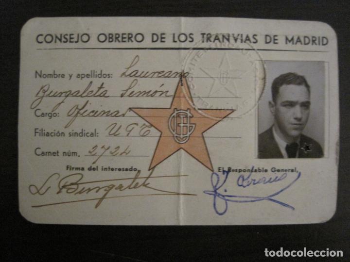 GUERRA CIVIL-CONSEJO OBRERO TRANVIAS DE MADRID-CARNET-COMITE DE INCAUTACION-VER FOTOS-(V-18.623) (Coleccionismo - Billetes de Transporte)