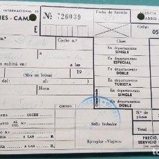 Coleccionismo Billetes de transporte: BILLETE DE LA CIA INTERNACIONAL DE COCHES CAMAS DE MADRID A GRANADA AÑO 1973. Lote 189166923