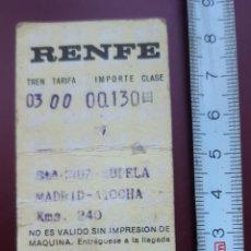 Coleccionismo Billetes de transporte: BILLETE ANTIGUO DE RENFE 16 DE JUNIO DE 1972 STA. CRUZ DE MUDELA - ATOCHA MADRID. Lote 190169735